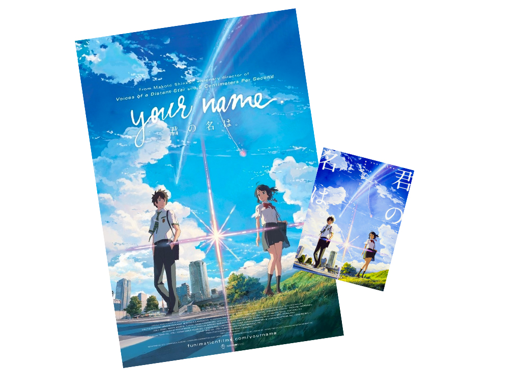 Your Name. Prize Pack